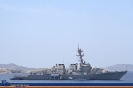 USS Mason (DDG-87)